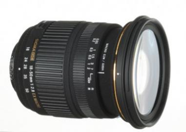 Objektív SIGMA 18-50mm f/2. 8 EX DC MAKR